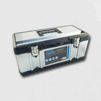 XTline Box plast-nerez 58,2x29,8x25,5cm XT90001